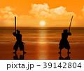 巌流島の決闘イメージ 39142804