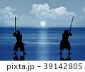 巌流島の決闘イメージ 39142805