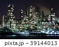 工場 工場夜景 夜景の写真 39144013