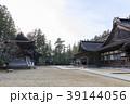 高野山 金剛峯寺 寺院の写真 39144056