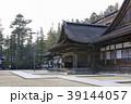 高野山 金剛峯寺 寺院の写真 39144057