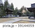 高野山 金剛峯寺 寺院の写真 39144059