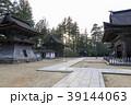 高野山 金剛峯寺 寺院の写真 39144063