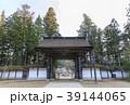 高野山 金剛峯寺 寺院の写真 39144065
