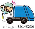 ゴミ収集車 収集 パッカー車のイラスト 39145239