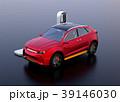 急速充電 自動車 SUVのイラスト 39146030