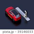 自動運転 急速充電 自動車のイラスト 39146033