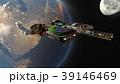 宇宙船 39146469
