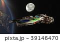 宇宙船 39146470