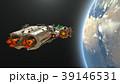 宇宙船 39146531