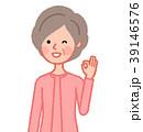女性 人物 シニアのイラスト 39146576