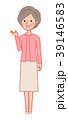 女性 人物 シニアのイラスト 39146583