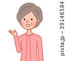 女性 人物 シニアのイラスト 39146584