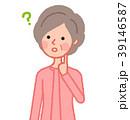 女性 人物 シニアのイラスト 39146587