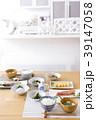 キッチンの和朝食 39147058
