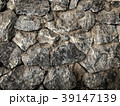Mixed size of rocks background, image picture 39147139