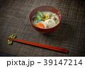 お雑煮 miso soup with rice cakes and vegetables 39147214