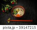 お雑煮 miso soup with rice cakes and vegetables 39147215