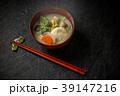 お雑煮 miso soup with rice cakes and vegetables 39147216