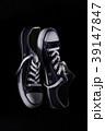 スニーカー 靴 キャンパススニーカー  39147847