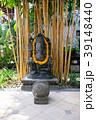 ガネーシャ石像 バリ島 39148440