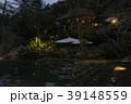バリ島ウブドのリゾート施設 プールサイド 39148559