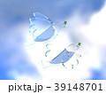 青い鳥のイメージ 幸せ 幸運 39148701