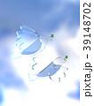 青い鳥のイメージ 幸せ 幸運 39148702