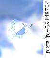 青い鳥のイメージ 幸せ 幸運 39148704