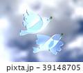 青い鳥のイメージ 幸せ 幸運 39148705