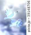 青い鳥のイメージ 幸せ 幸運 39148706