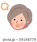 怒るシニア女性の顔 39148779