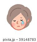泣いているシニア女性の顔 39148783