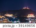 夜 都市 都会の写真 39149656