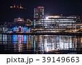 夜 都市 都会の写真 39149663