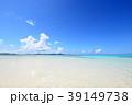 海 風景 夏の写真 39149738