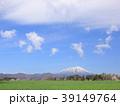 岩手山 山 盛岡市の写真 39149764