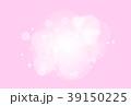 キラキラ 39150225