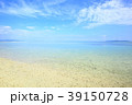 竹富島 コンドイビーチ ビーチの写真 39150728