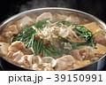 もつ鍋 食べ物 料理 もつ 鍋料理 鍋 ニラ ごぼう 豆腐 湯気 博多 博多名物  39150991