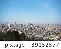 札幌市 眺め 都市の写真 39152577