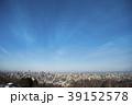 札幌市 眺め 都市の写真 39152578