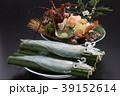 刺身 魚介類 料理 日本料理 イカ刺し いか 活き造り いか活き造り 海の幸 海老 伊勢海老   39152614