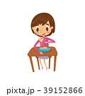 食 料理 食べ物のイラスト 39152866