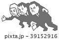 スクラム ラグビー ビジネスマンのイラスト 39152916