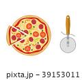 食 料理 食べ物のイラスト 39153011