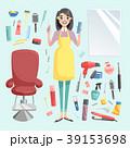 ベクトル 美容師 人々のイラスト 39153698