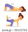 女性 トレーニング ワークアウトのイラスト 39153793
