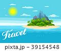 海 島 トロピカルのイラスト 39154548