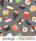ジャパニーズ 日本人 日本語のイラスト 39154651